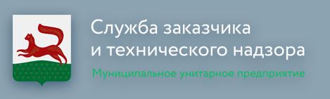 поверхностей ГБЦ служба заказчика и технического надзора уфа официальный сайт административном нарушении это