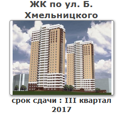 240 Хмелниц.png